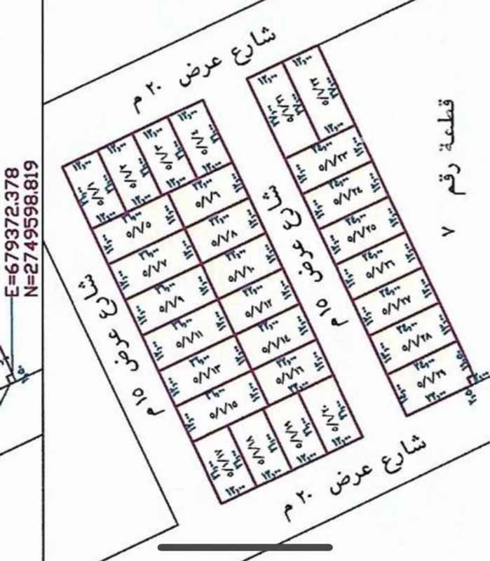 أرض للبيع في شارع محمد بن ابي العباس ، حي المونسية ، الرياض ، الرياض