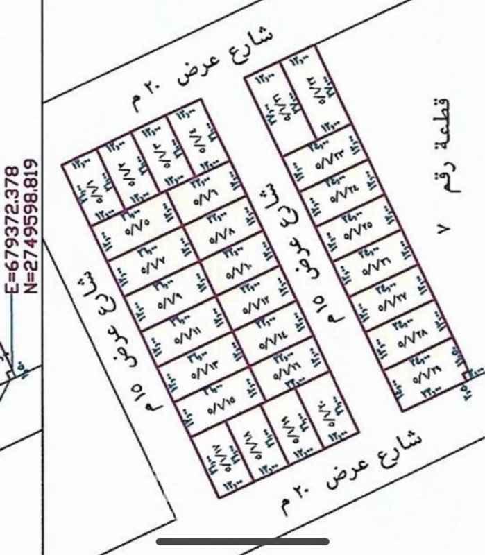 أرض للبيع في حي ، شارع عبدالرحمن البغدادي ، حي المونسية ، الرياض
