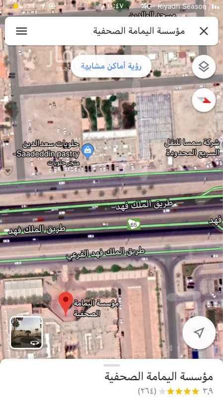 أرض للإيجار في طريق الملك فهد الفرعي ، حي الملقا ، الرياض
