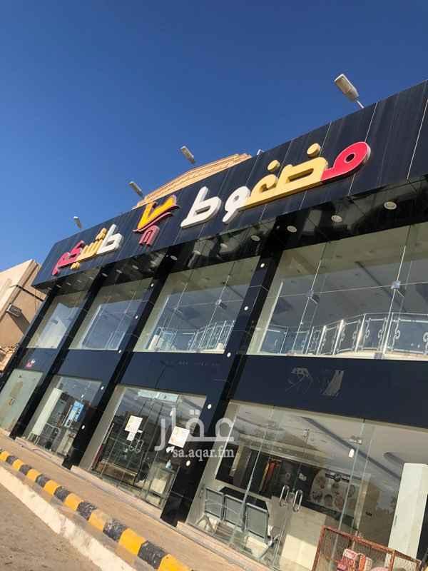 عمارة للبيع في شارع الشيخ عبد العزيز بن محمد بن علي ، حي ظهرة البديعة ، الرياض ، الرياض