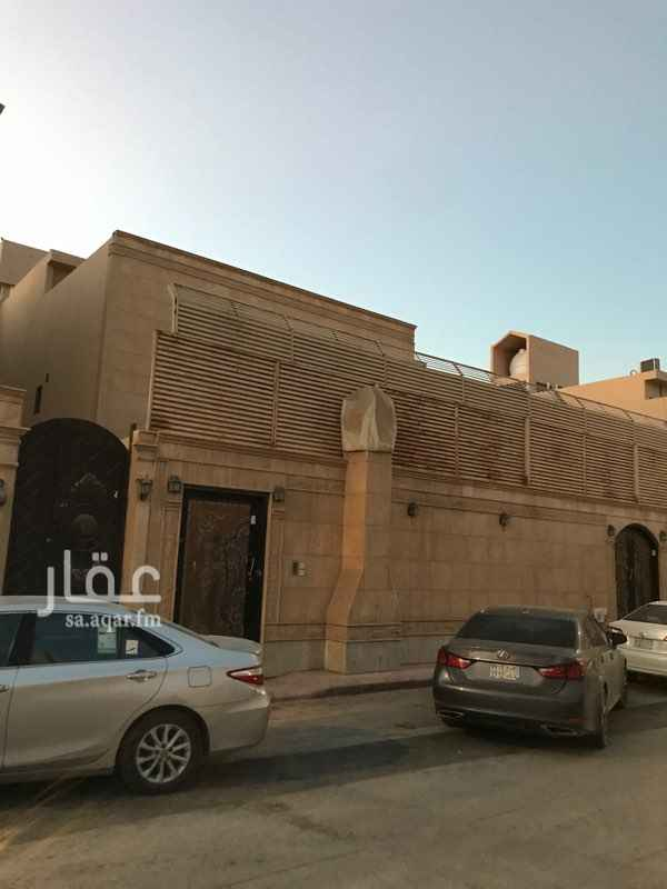 شقة للإيجار في شارع المجاز ، حي الحزم ، الرياض ، الرياض