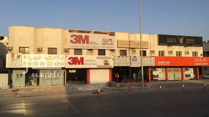 مكتب تجاري للإيجار في طريق الملك عبدالعزيز الفرعي ، حي الورود ، الرياض