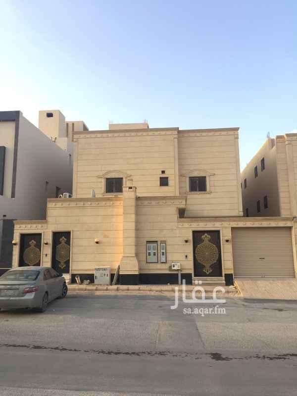 شقة للإيجار في شارع رقم 324 ، الرياض ، الرياض