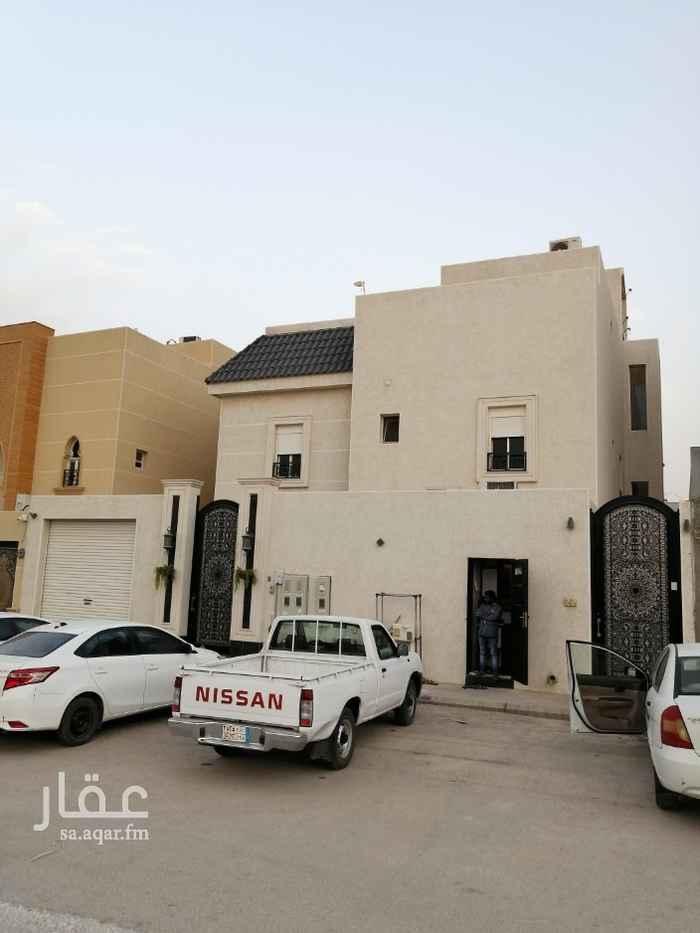 شقة للإيجار في شارع رقم 384 ، حي الملقا ، الرياض ، الرياض