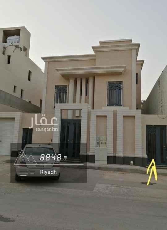 شقة للإيجار في شارع رقم 267 ، حي الملقا ، الرياض ، الرياض
