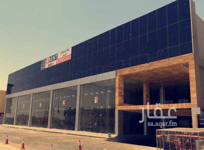 عمارة للبيع في طريق سعيد ابن زيد ، حي قرطبة ، الرياض ، الرياض
