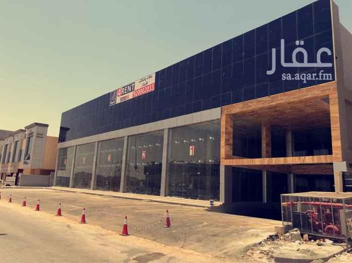 مكتب تجاري للإيجار في طريق سعيد ابن زيد ، حي قرطبة ، الرياض ، الرياض