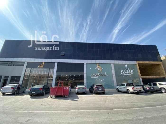 محل للإيجار في طريق سعيد ابن زيد ، حي قرطبة ، الرياض ، الرياض