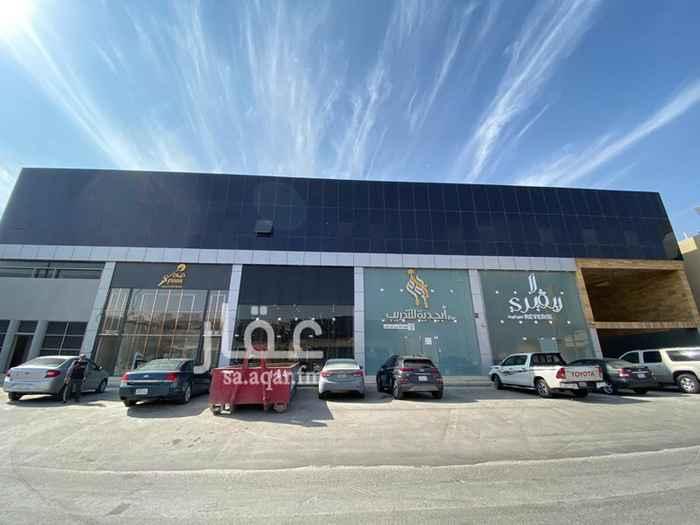 محل للإيجار في 7192-7036 ، طريق سعيد ابن زيد ، حي قرطبة ، الرياض ، الرياض