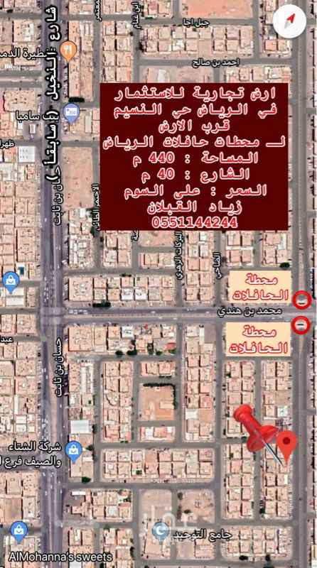 أرض للإيجار في شارع الشيخ علي بن حسين بن محمد ، حي النسيم الشرقي ، الرياض