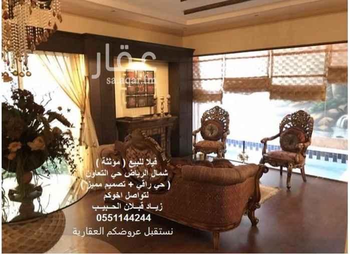 بيت للإيجار في شارع الفارسية ، حي التعاون ، الرياض ، الرياض