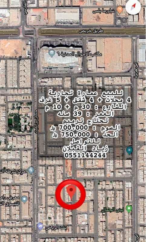 عمارة للبيع في شارع زنجبار ، حي النسيم الشرقي ، الرياض ، الرياض
