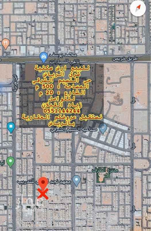 أرض للبيع في شارع نجم الدين القرشي ، حي النسيم الشرقي ، الرياض ، الرياض