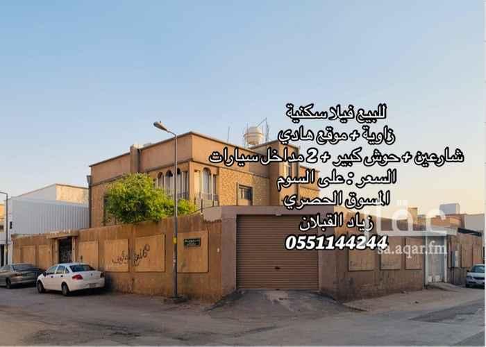 فيلا للبيع في شارع محمد بن هادي ، حي النسيم الغربي ، الرياض ، الرياض