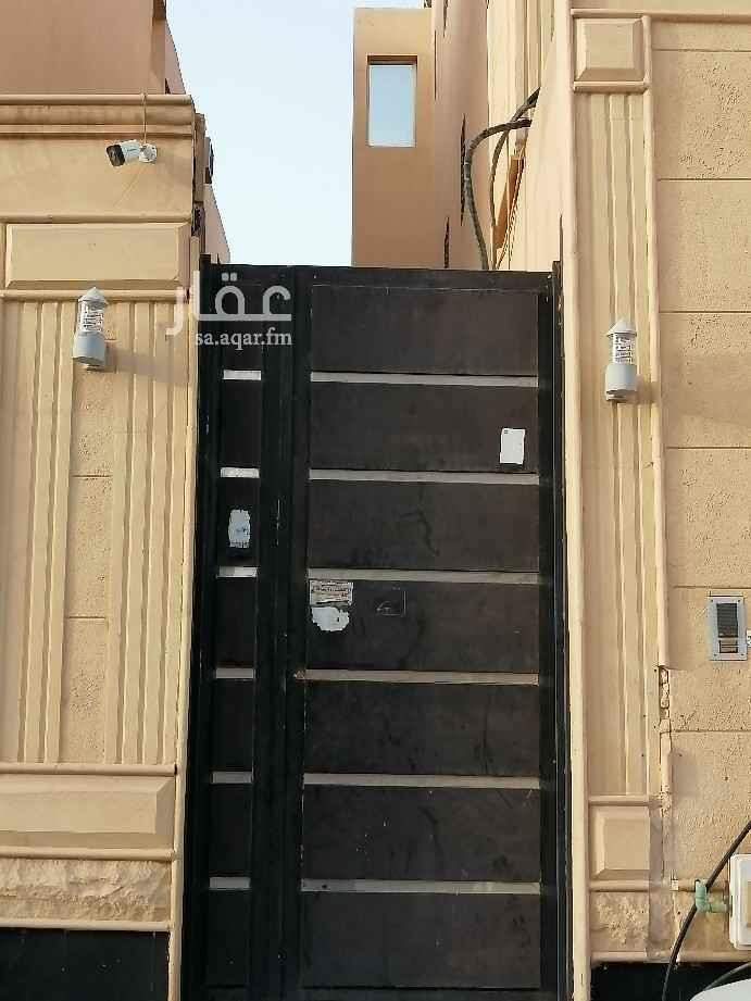 شقة للإيجار في شارع ابراهيم بن ادريس المالكي ، حي طويق ، الرياض