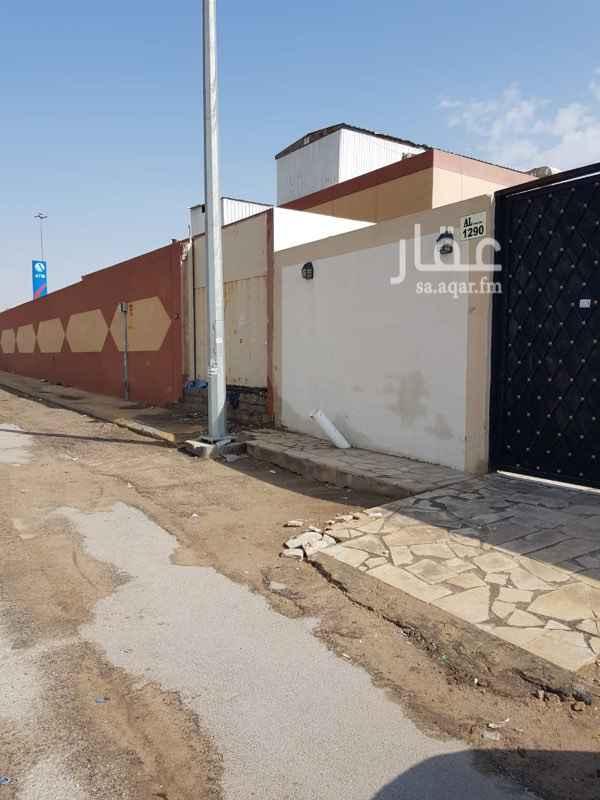 استراحة للبيع في حي المناخ ، الرياض