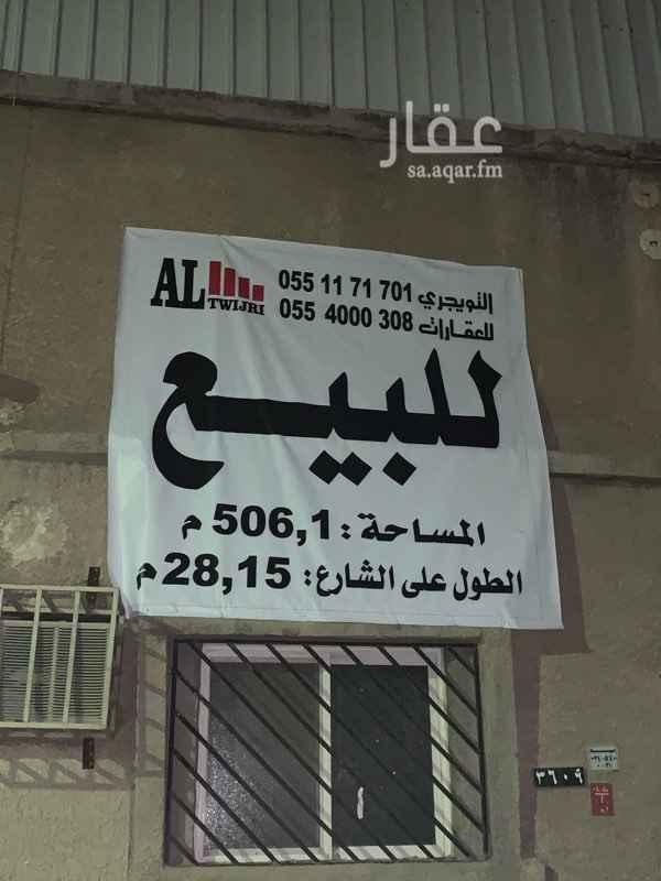 أرض للبيع في شارع قيس بن سليم ، حي ثليم ، الرياض