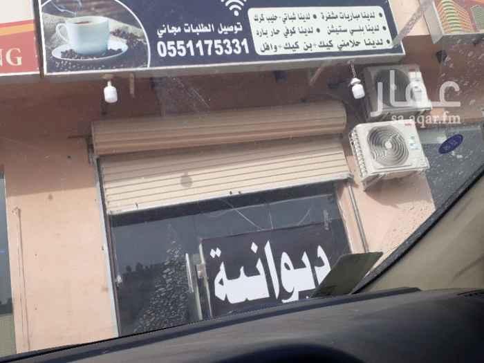 محل للبيع في حي المونسية ، الرياض