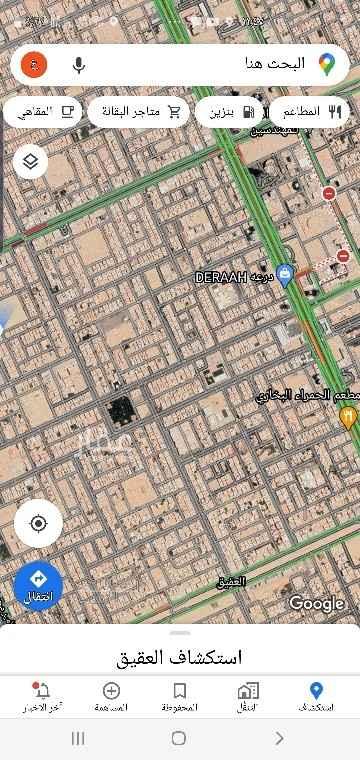 أرض للبيع في شارع شعب اليعلا ، حي العقيق ، الرياض ، الرياض