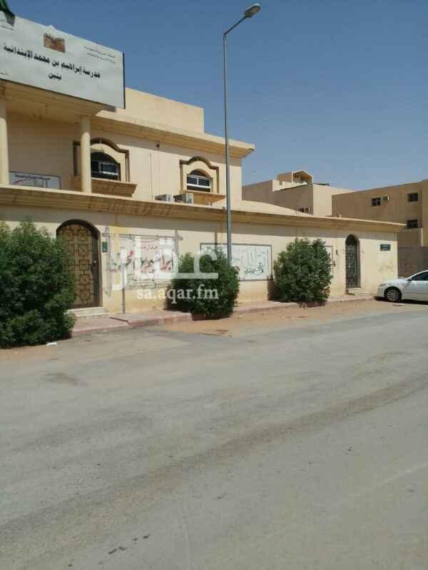 فيلا للبيع في شارع الطاهرة ، حي الخليج ، الرياض
