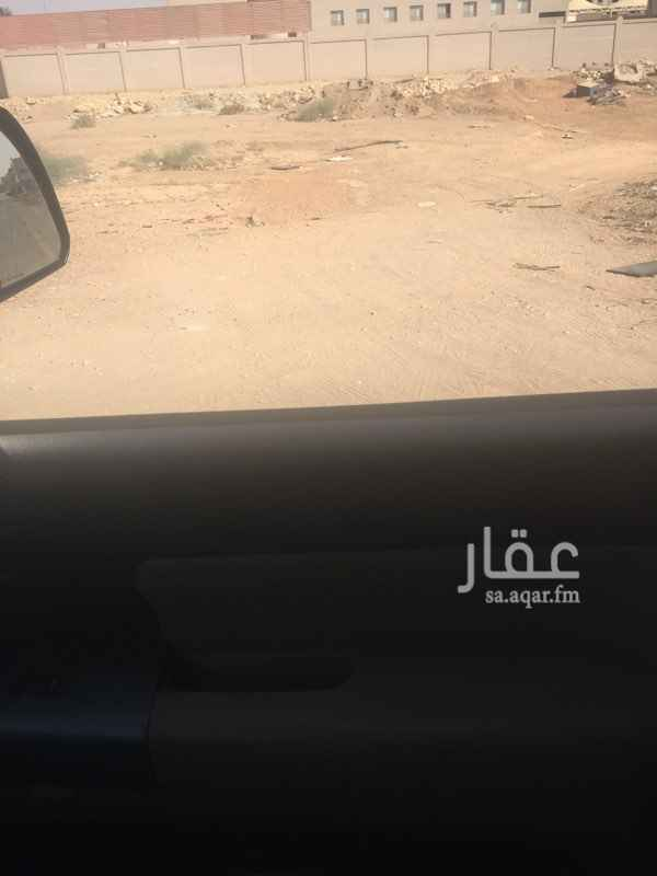 أرض للبيع في طريق الصحابة ، حي المونسية ، الرياض