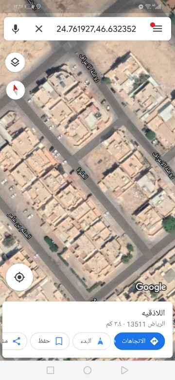 أرض للبيع في شارع ابي الحسن الحصري ، حي العقيق ، الرياض ، الرياض