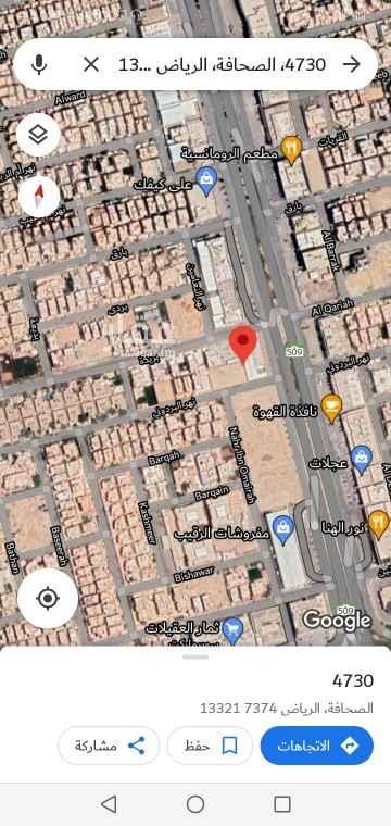 أرض للبيع في شارع نهر ابن عميرة ، حي الصحافة ، الرياض ، الرياض