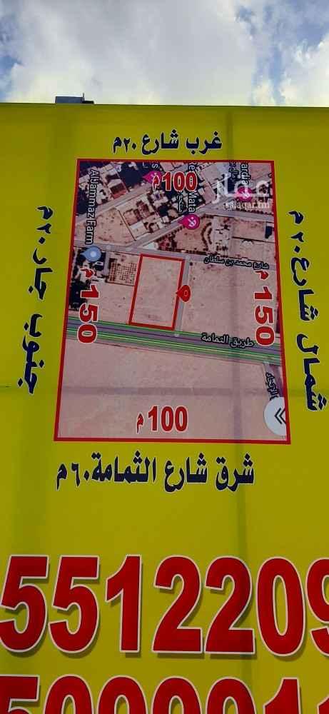 أرض للإيجار في طريق الثمامة ، حي مطار الملك خالد ، الرياض ، الرياض
