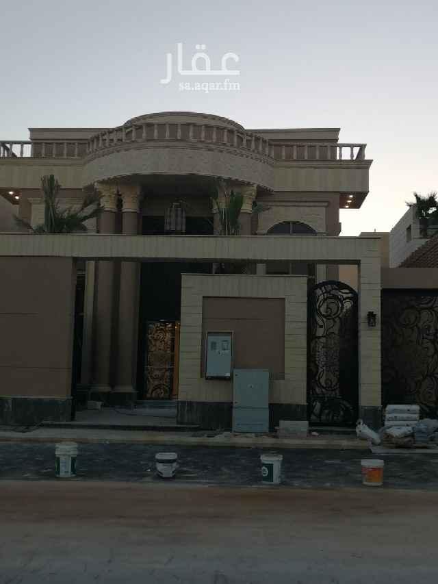 اكتشف كافة المعلومات الهامة عن حي حطين الرياض مدونة سكن