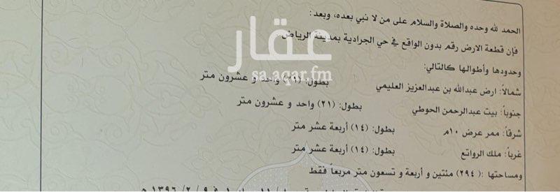 بيت للبيع في شارع عنتر بن بكر ، حي الجرادية ، الرياض ، الرياض
