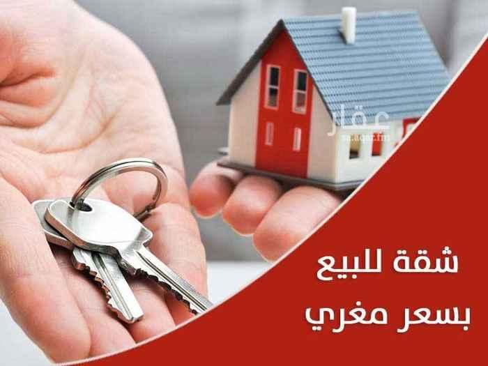 شقة للبيع في شارع الأمير ماجد ، حي المروة ، جدة