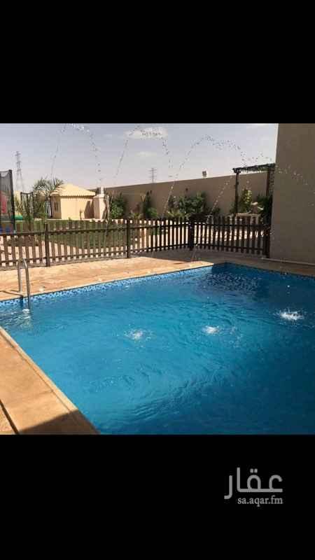 استراحة للإيجار في الخير, الرياض