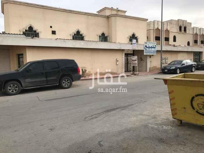 فيلا للبيع في شارع الرحي ، حي الشفا ، الرياض
