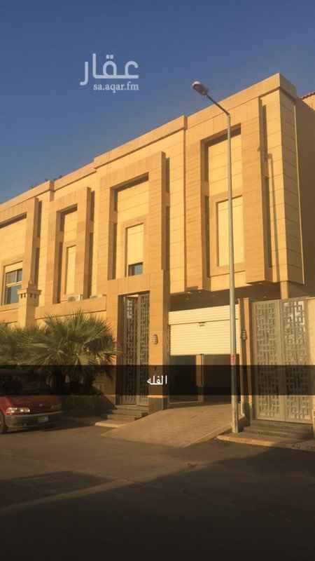 دور للإيجار في شارع محمد بن عبدالله البكري ، حي عرقة ، الرياض