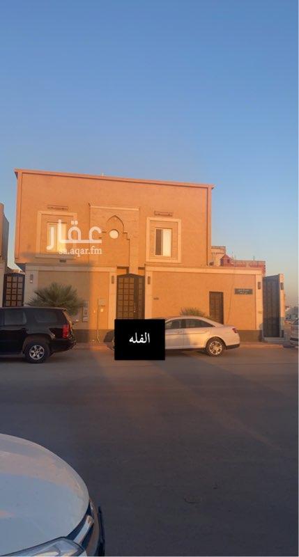 شقة للإيجار في شارع آل قباع ، حي عرقة ، الرياض ، الرياض