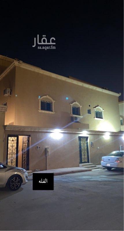 شقة للإيجار في شارع يحيى الجفصي ، حي عرقة ، الرياض