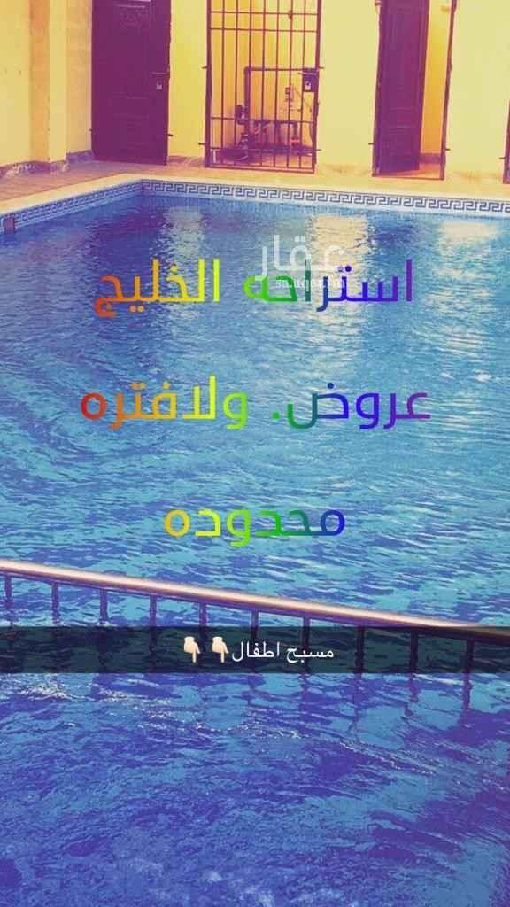 استراحة للإيجار في حي الراشدية ، مكة المكرمة