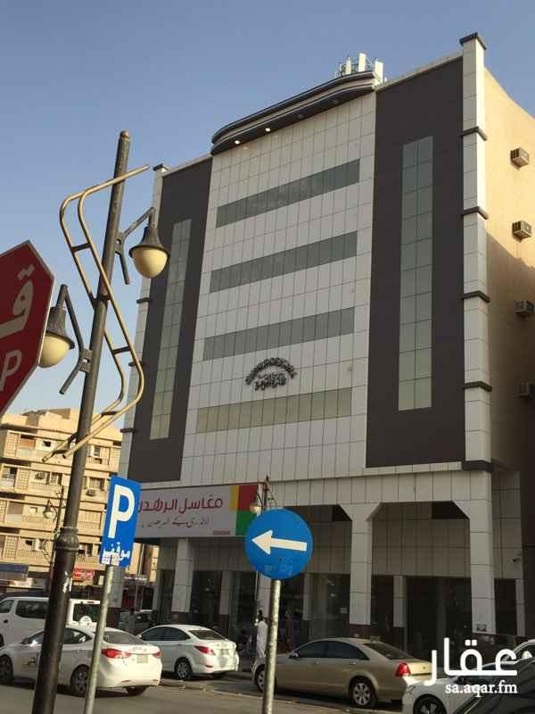 عمارة للبيع في شارع الامام تركي بن عبدالله بن محمد, الديرة, الرياض