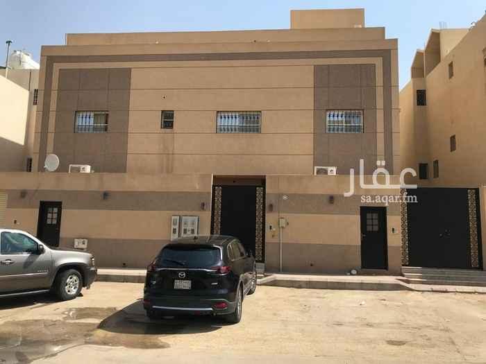 شقة للإيجار في الرياض ، حي الملقا ، الرياض