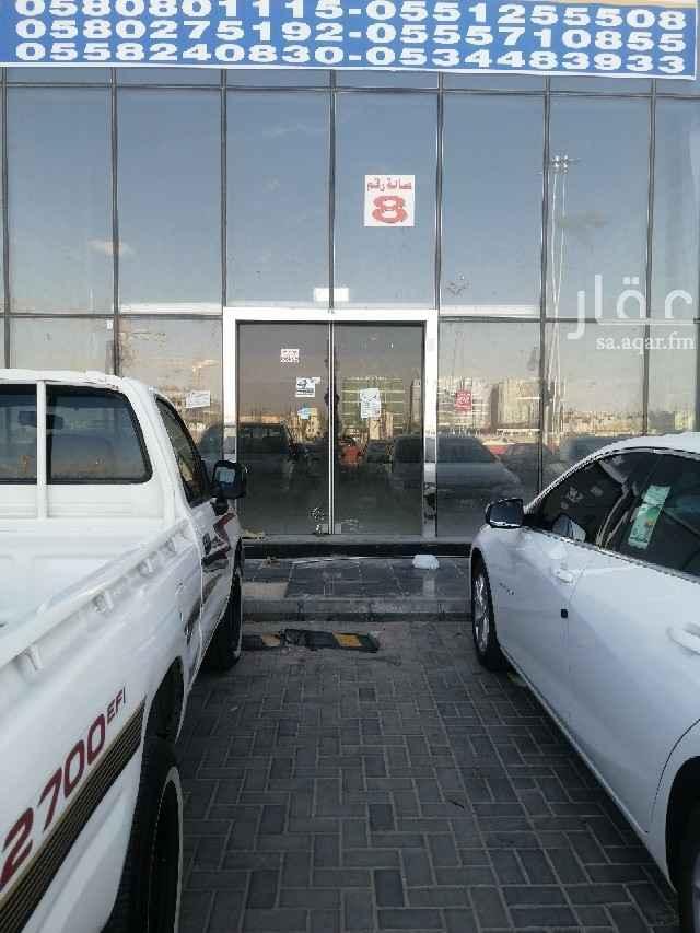 محل للإيجار في شارع رقم 475 ، حي الملقا ، الرياض