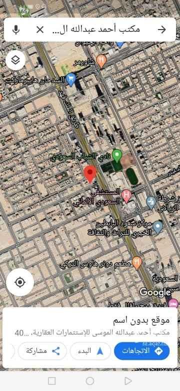 أرض للبيع في شارع وادي نوار ، حي الملقا ، الرياض ، الرياض