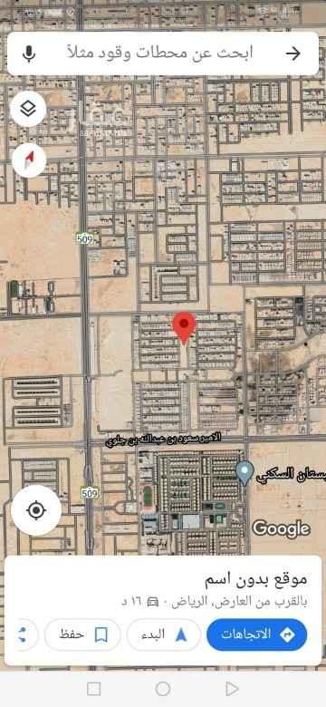 أرض للبيع في شارع السمرقندي ، حي العارض ، الرياض ، الرياض