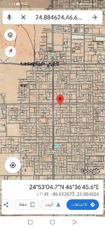 أرض للبيع في شارع عبدالله خضري ، حي العارض ، الرياض ، الرياض