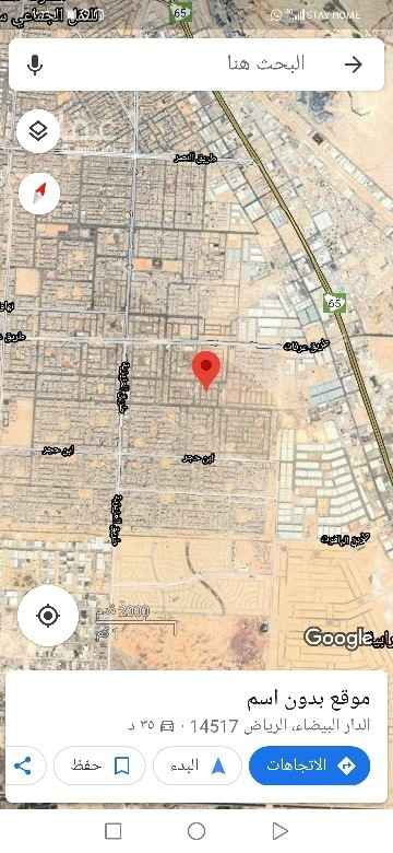 أرض للبيع في شارع القاضي الاشبـيلي ، حي الدار البيضاء ، الرياض ، الرياض