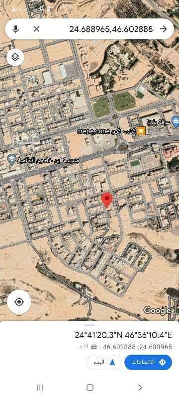أرض للبيع في شارع الدغيمة ، حي عرقة ، الرياض ، الرياض