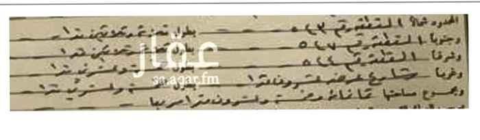 أرض للبيع في شارع ابي اسحاق الحربي ، حي الملك فهد ، الرياض ، الرياض