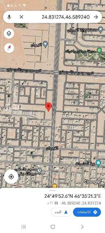 أرض للبيع في حي ، طريق الأمير محمد بن سعد بن عبدالعزيز ، حي القيروان ، الرياض ، الرياض