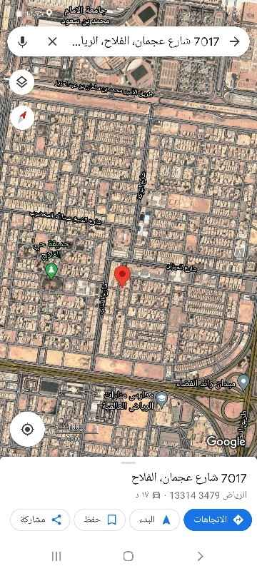 أرض للبيع في شارع عجمان ، حي الفلاح ، الرياض ، الرياض