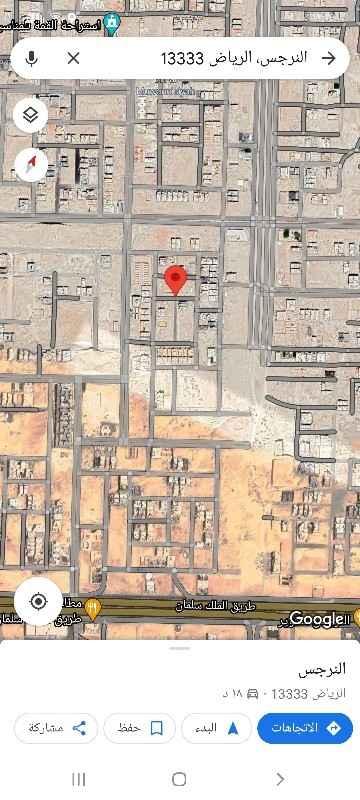 أرض للبيع في شارع ثابت العوفي ، حي النرجس ، الرياض ، الرياض