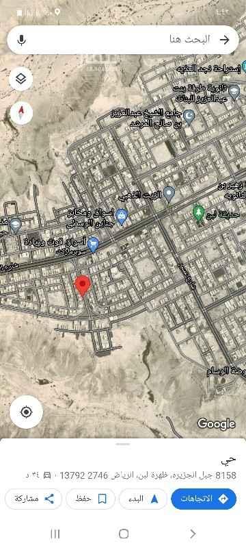 أرض للبيع في شارع رقم 109 ، حي ظهرة لبن ، الرياض ، الرياض